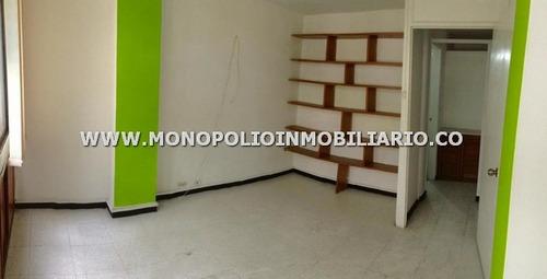 oficina en arrendamiento - suramericana cod: 12399