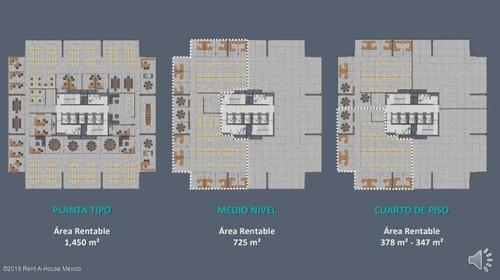 oficina en venta en granada # 20-1149 is