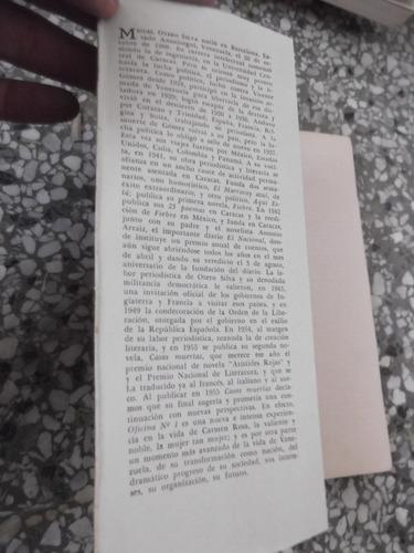 oficina no. 1 miguel otero silva 1era edicion argentina 1961