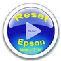 Reset Epson Impresoras L200 L210 L355 Fin Almohadillas