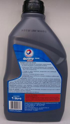 óleo 15w40 sn + kit filtros gol g2 g3 1.8 1.6 ap até 2003