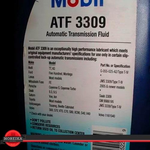 Óleo Para Cambio Automatico Mobil Atf 3309 Volvo