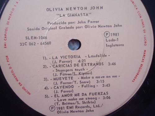 olivia / physical vinyl lp acetato g