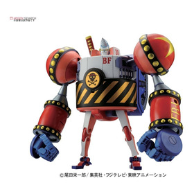 One Piece Bandai Best Mechanic Collectio 20cm General Franky