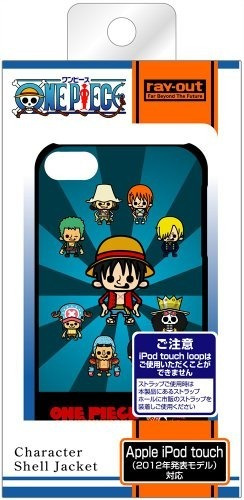 one piece shell jacket para ipod touch 5g (panson works)