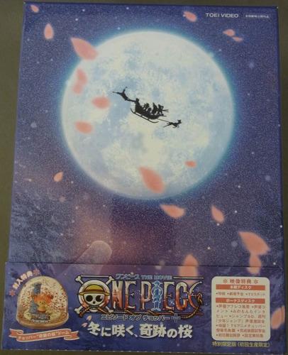 one piece: the movie episode of chopper plus ed. limitada