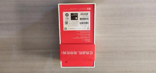 one plus 6 a6000 (color rojo) con 8gb ram y 128gb rom