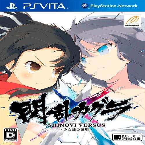 oni games - senran kagura shinobi versus limited.ed ps vita