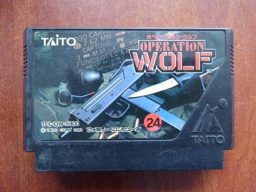 operation wolf famicom zonagamz japon