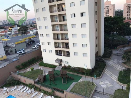 oportunidade!!!! apartamento a 5 minutos da usp - ap3675