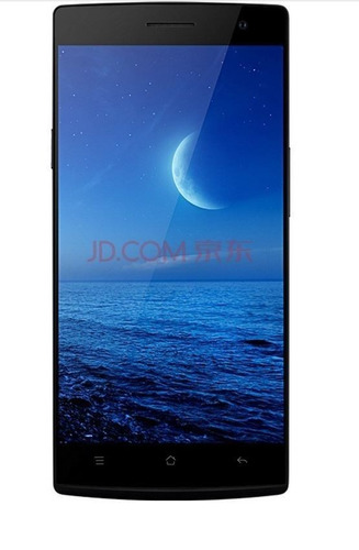 oppo x9077 gsm 32gb 13mp smartphone