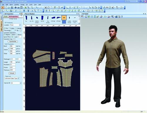 optitex 15 em português - software para modelagem e encaixe