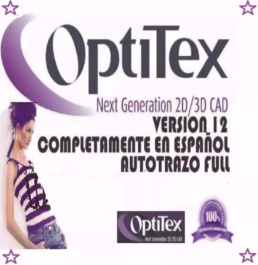 Optitex 15 Software Crear Patrones Diseños Prendas De Vestir - S/ 80 ...