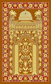 Oración Alfombra De Grosor Islámica Musulmán Oración Alfombr