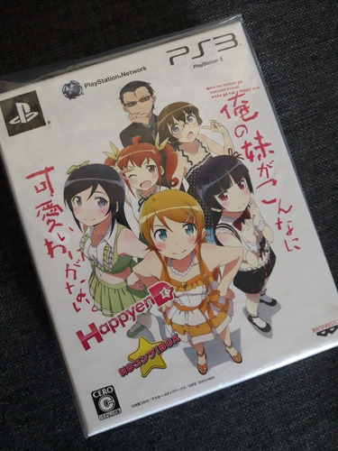 oreimo ps3 limited edition