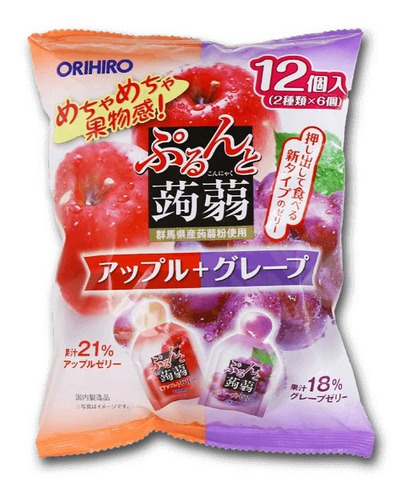 orihiro galatina japonesa sabor manzana y uva