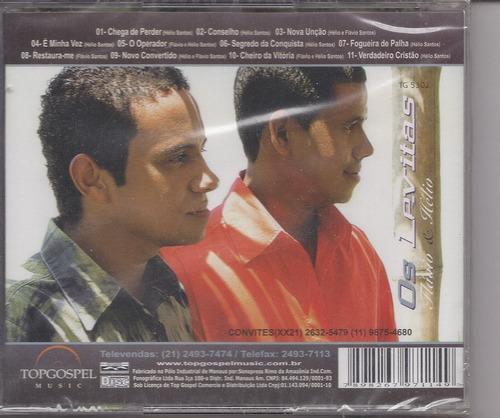 os levitas - nova unção - raridade - playback gospel