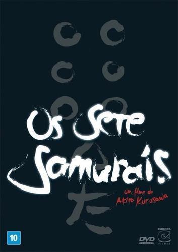 os sete samurais - dvd - akira kurosawa - toshirô mifune