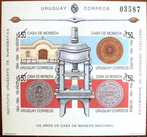 osl hojita 50a sin dentar sello uruguay casa moneda