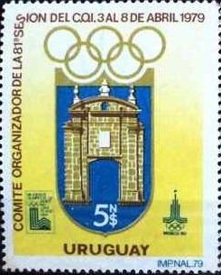 osl sello 1014 mint uruguay juegos olimpicos 1980 ciudadela