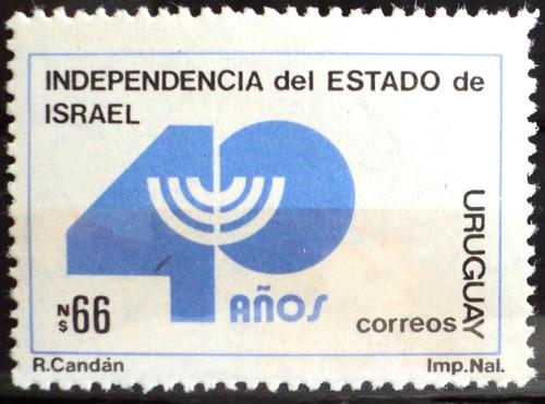 osl sello 1239 mint uruguay independencia israel