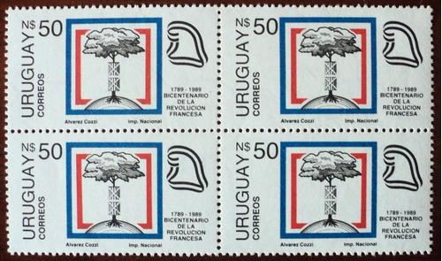 osl sello 1276 mint uruguay masonería arbol precio x 4