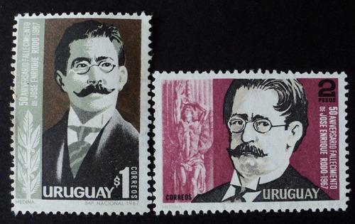osl sello 757/8 mint  uruguay rodó precio x todos