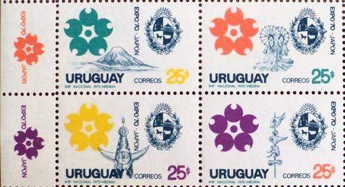 osl sello 788 al 791 mint uruguay osaka japón precio x todos