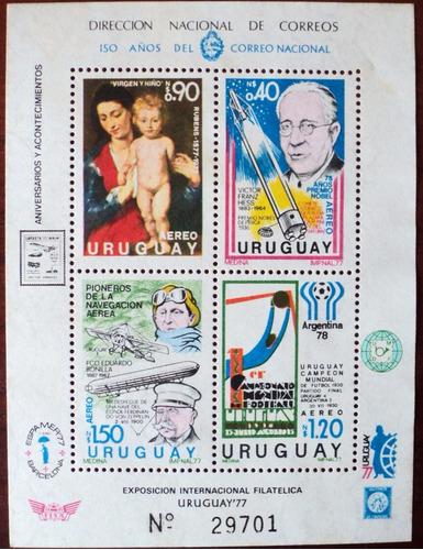 osl sello hojita 28i mint uruguay campeón mundial