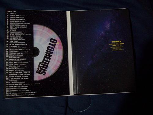 otomedius excellent special edition para xbox 360
