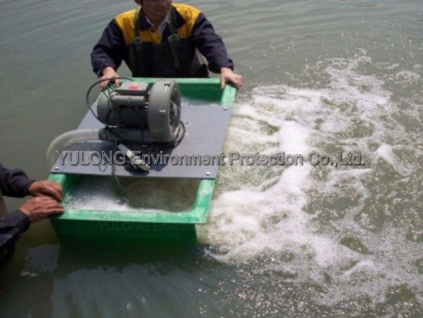 Oxigenador tanques cria tilapia pez japones acuarios 1 for Tanques para cria de tilapia