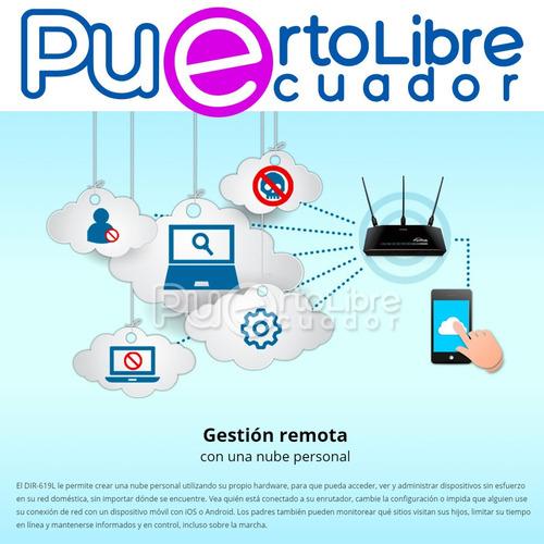p o t e n t e dlink t u r b o router wifi + nube + facil uso