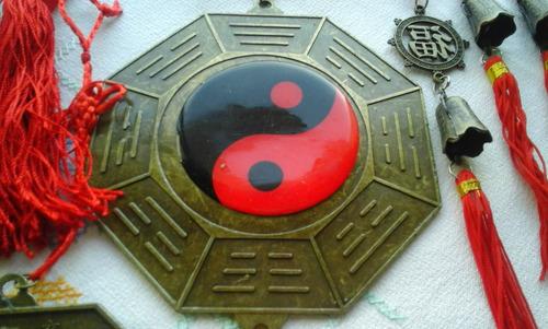 Pa kua espejo chino feng shui 189 00 en mercado libre - Espejo feng shui ...