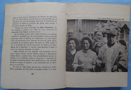 pablo neruda- carlos d. hamilton- 1972