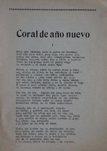 pablo neruda coral de año nuevo ediciones resistencia 1948.