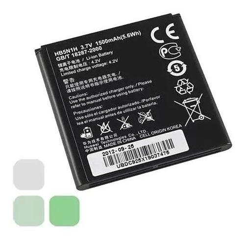 pack 2 bateria huawei hb5n1h g300 / u8680 / u8730 1500mha