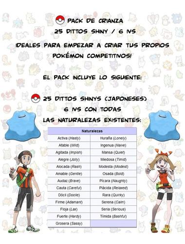 pack 25 dittos (shiny / 6ivs) + objetos - entrega inmediata!