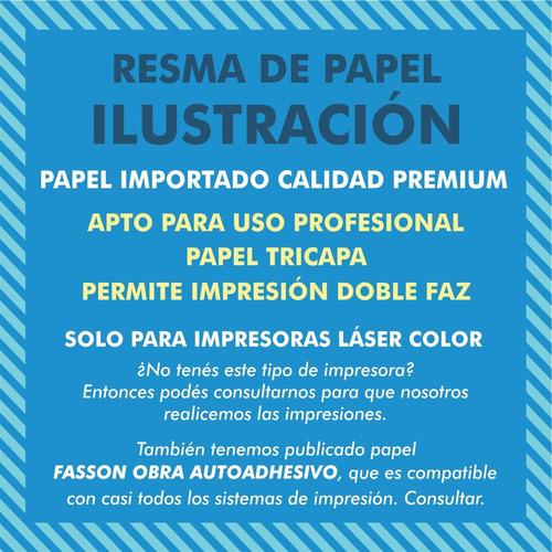 pack 250 hojas a4 300grs papel ilustración mate o brillante