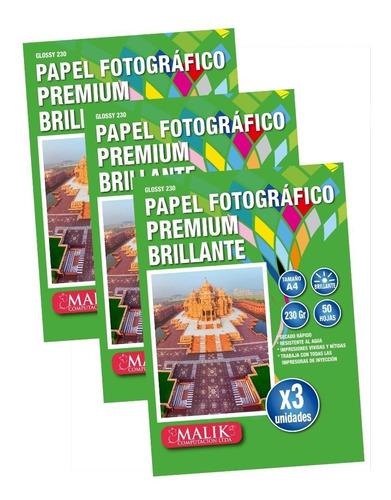pack 3 papel foto brillante glosy a4 de 230gr / 50 hojas