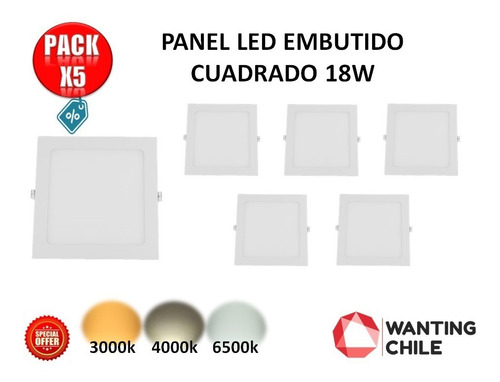 pack 5 panel led embutido cuadrado 18w