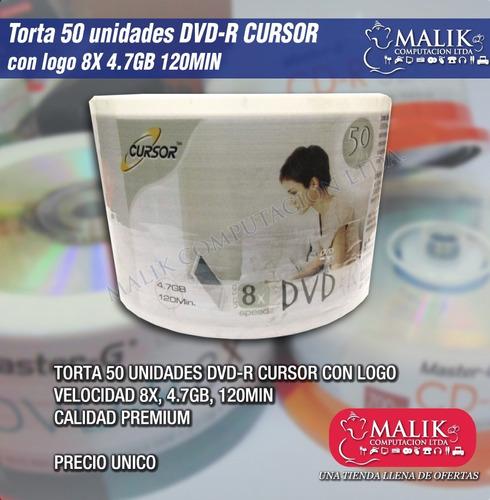 pack 50 unidades dvd-r virgen cursor estampado logo 8x