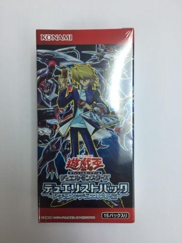 pack de duelista de yugioh japonés dp18-jp: leyenda duelista