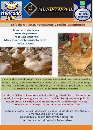 pack especial cría gallina ponedora y pollo + control excel