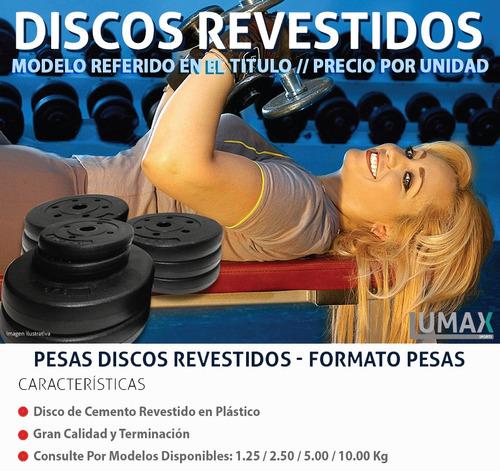 pack kit lumax 1 barra + 2 mancuernas + 60kg fitness metinca