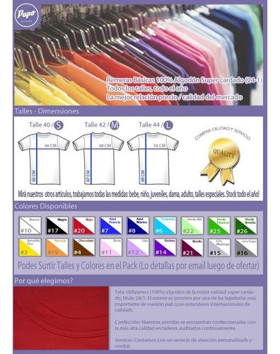 pack oferta x12 remeras lisas adulto - 100% algodón