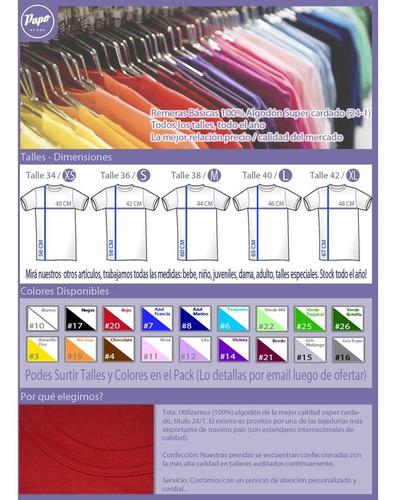 pack oferta x24 remeras lisas dama - 100% algodón