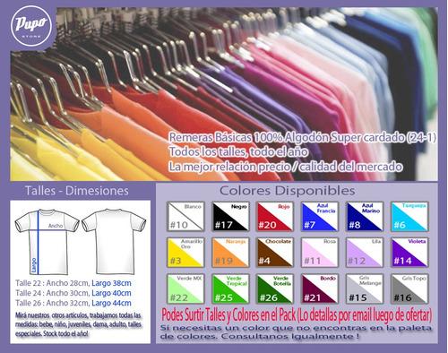 pack oferta x6 remeras lisas niño-100% algodón-envio gratis