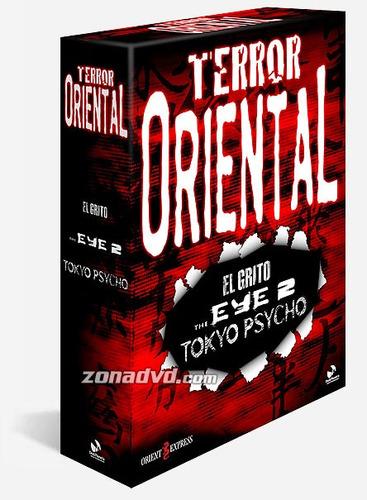 pack terror oriental (versiones originales) ed. de coleccion