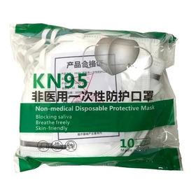 Pack X 10 Barbijos Kn Antibacterial 95% Entrega Ya Importado
