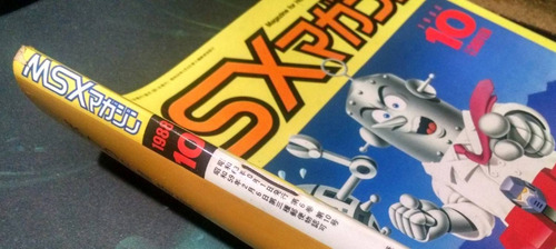 pacotão msx magazine ascii  = 10x unidades - revista japones
